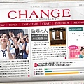 change_home.bmp
