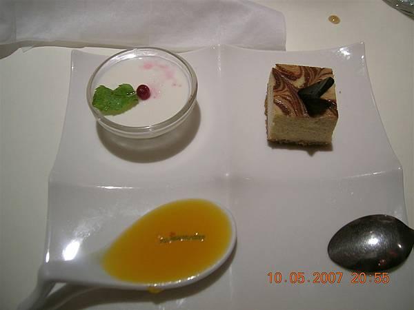 我的甜點--法式三風味~也是新的!