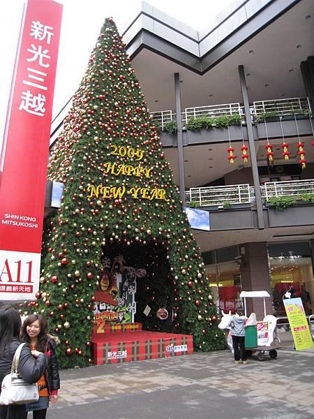 新光三越的聖誕樹上面悄悄地換成了 2009 Happy New Year.....