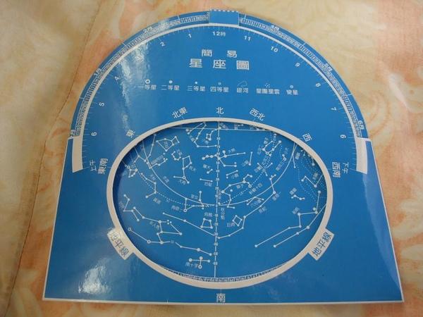 DSCF0940.jpg