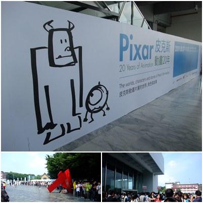 pixar-01.jpg