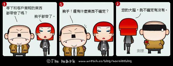 joke-1.JPG