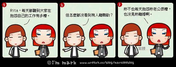 joke-4.JPG