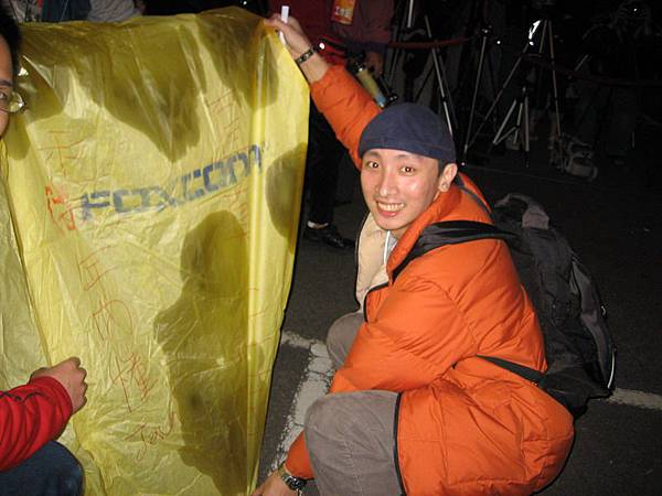 2006-02-12-IMG_4558