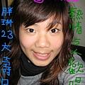 IMG_4806(1)