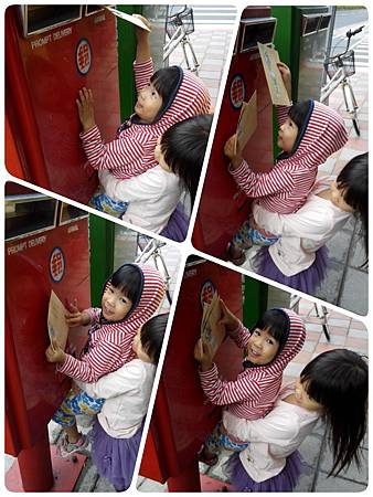 LINEcamera_share_2014-12-05-11-01-46.jpg