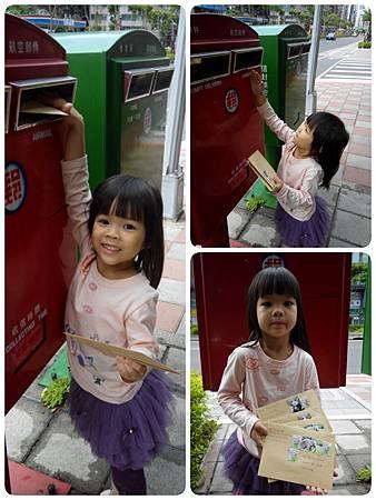 LINEcamera_share_2014-12-05-14-20-03.jpg
