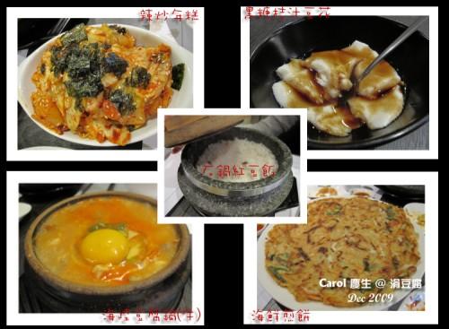 涓豆腐3.jpg