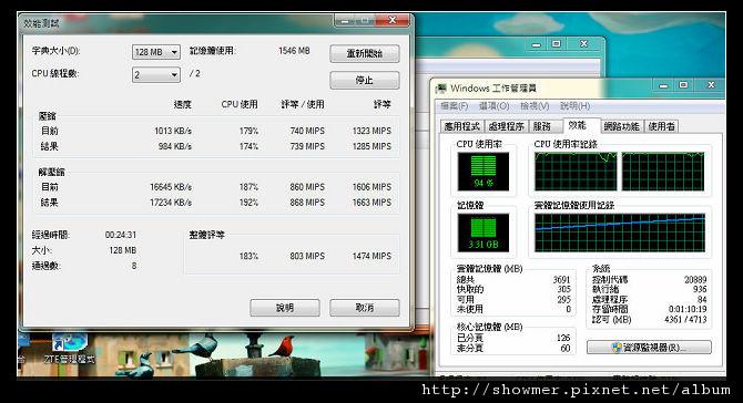nEO_IMG_7-zip-128M.jpg