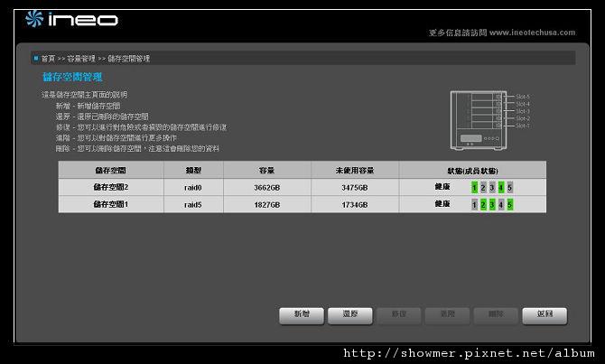 nEO_IMG_005.jpg