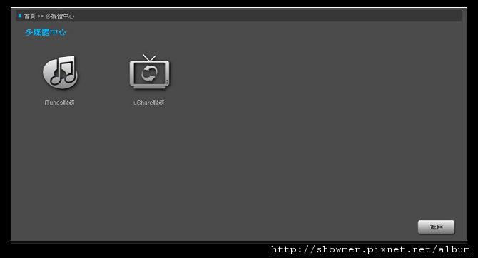 nEO_IMG_015.jpg