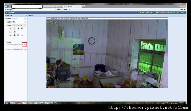 nEO_IMG_50趴已可照亮整個辦公室.jpg