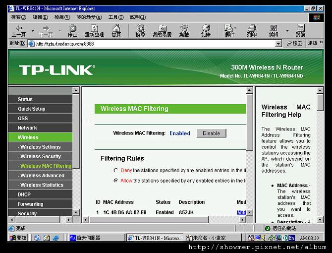nEO_IMG_QSS-即WPS-無法連接-當MAC_FILTER開啟且清單內無此機.jpg