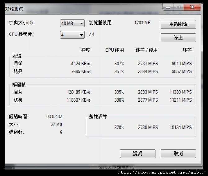 nEO_IMG_a8-3850-38x100-7-ZIP-10134MIPS.jpg