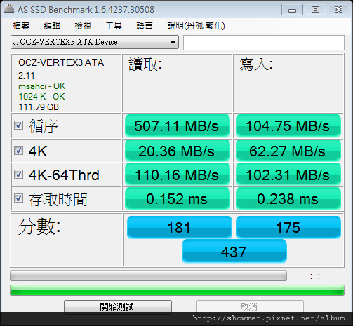 as-ssd-bench OCZ-VERTEX3 ATA  2011.9.28 上午 01-36-58.png