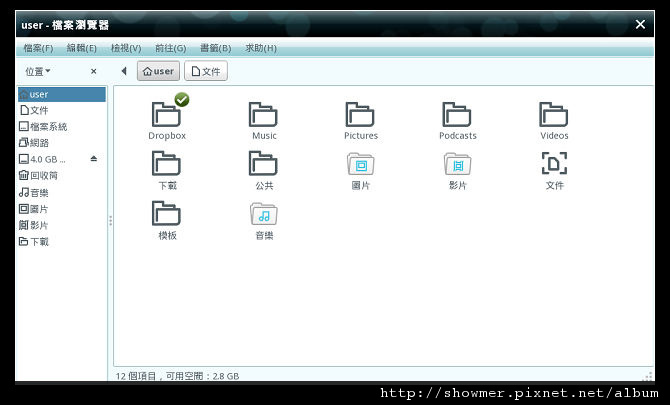 nEO_IMG_DROPBOX-INSTALL-OK.jpg