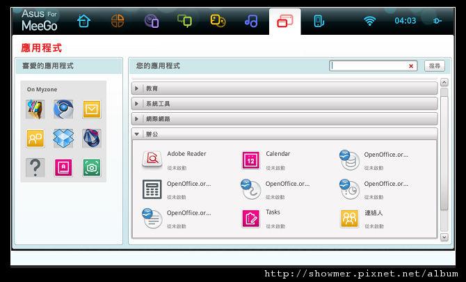 nEO_IMG_OFFICE-TOOLS.jpg