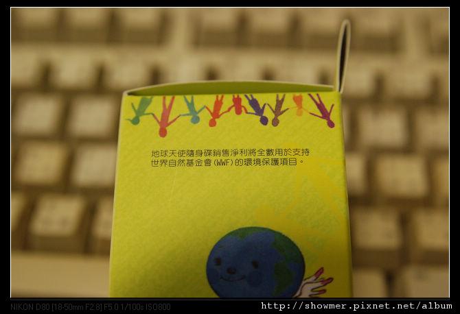 nEO_IMG_DSC_1835.jpg