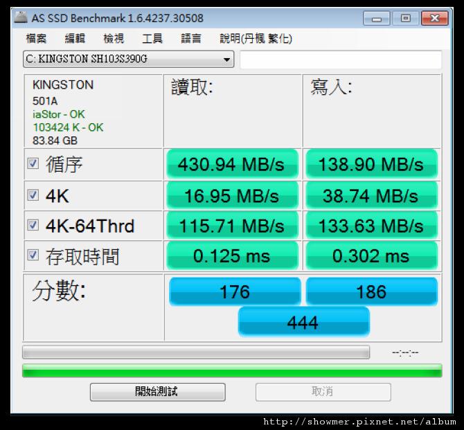 showmerAS SSD MB
