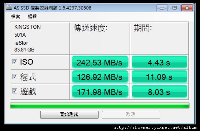 showmerAS SSD 複艋