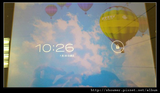 showmer2012-07-20 10.26.46