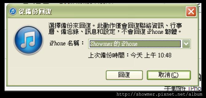showmer003