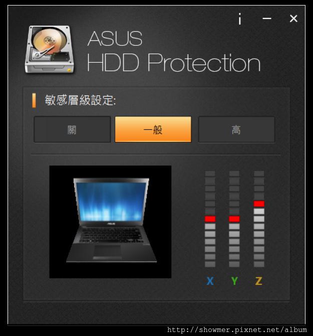 showmerASUS_HDD_PROTECTION_01
