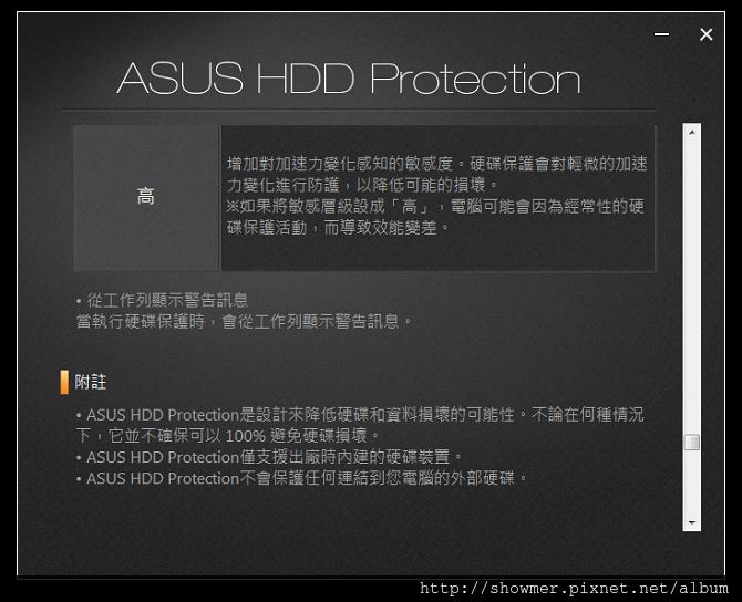 showmerASUS_HDD_PROTECTION_03