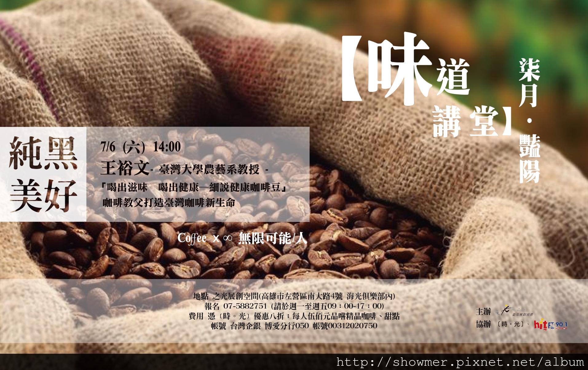 七月份講堂酷卡(降)_copy-4