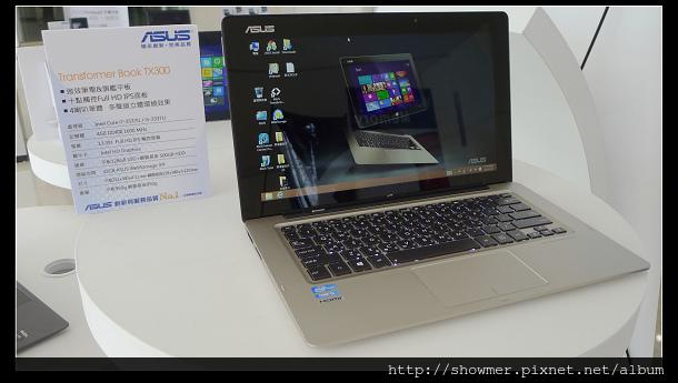 showmerP1250350.jpg