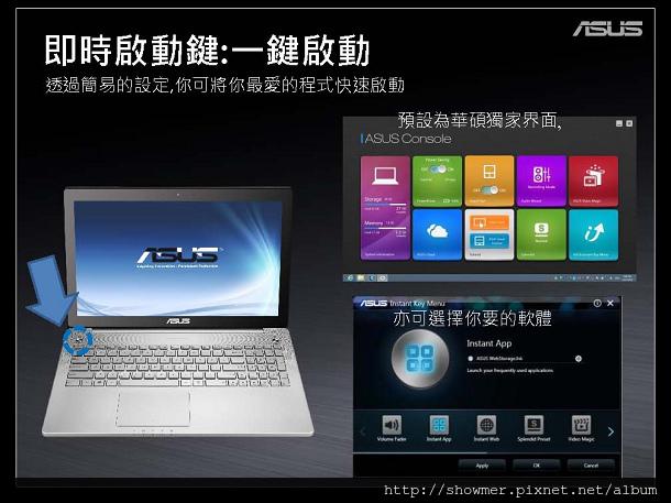 showmer003_N汽列_N550_750_SALESKIT_0517中文_IVAN_頁面_16.jpg