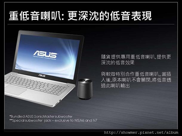 showmer003_N汽列_N550_750_SALESKIT_0517中文_IVAN_頁面_10.jpg
