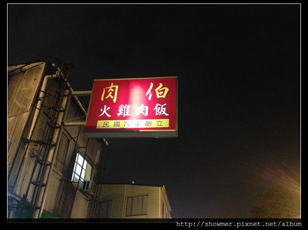 showmerIMG_3243.jpg