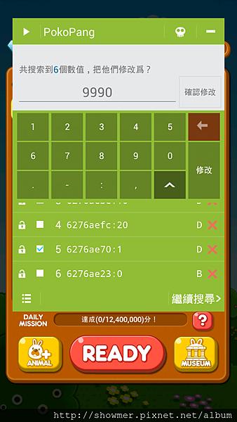 Screenshot_2014-01-11-16-59-04.png