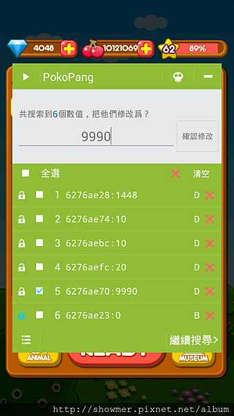 Screenshot_2014-01-11-16-59-32.png