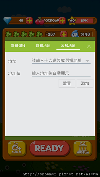 Screenshot_2014-01-11-16-58-09.png
