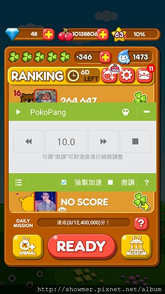 Screenshot_2014-01-13-22-37-32.png