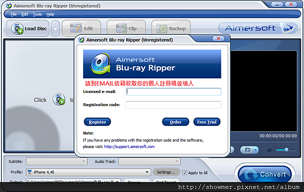 007-限免-BLU_RAY_RIPPER.png