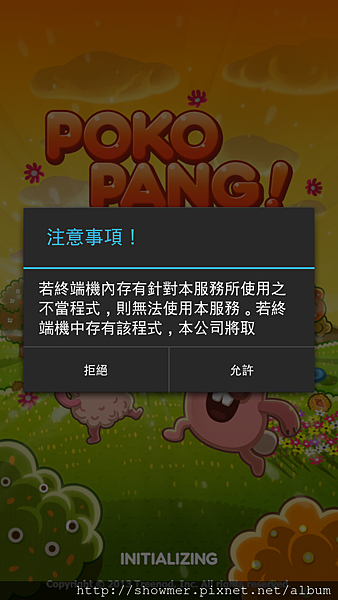 Screenshot_2014-02-23-23-37-38.png