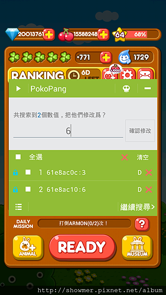 Screenshot_2014-02-11-00-46-42.png