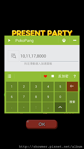 Screenshot_2014-02-11-00-47-22.png