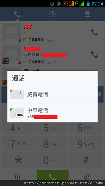 Screenshot_2014-03-28-22-24-06.png