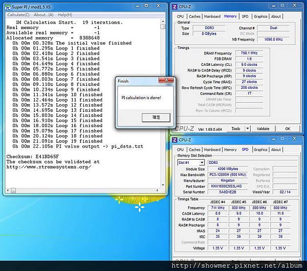 nEO_IMG_Super PI 1M.jpg
