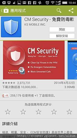 CM安全004.jpg