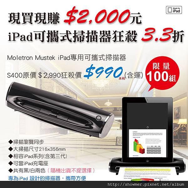 i-scan610x610