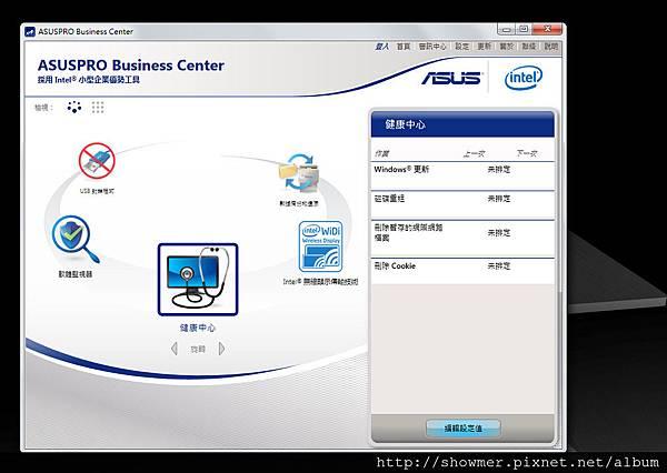 nEO_IMG_BUSINESS5.jpg