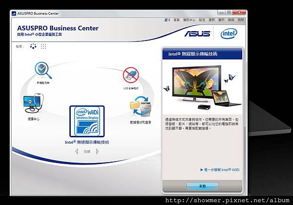 nEO_IMG_BUSINESS1.jpg