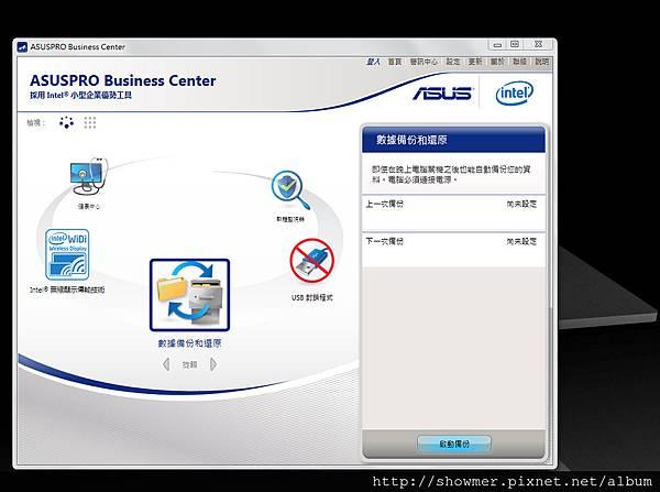 nEO_IMG_BUSINESS2.jpg