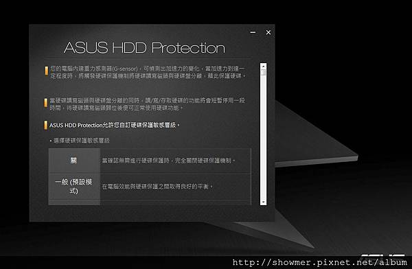 nEO_IMG_HDD保護.jpg