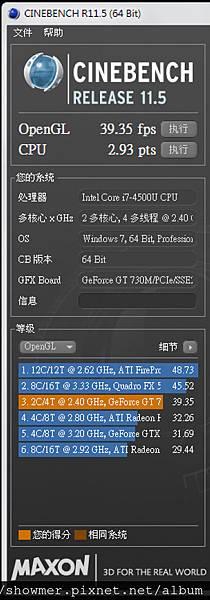 nEO_IMG_R11.5.jpg
